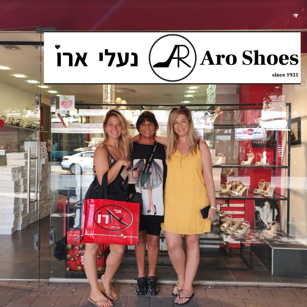 נעלי כלה ARO BRIDE SHOES